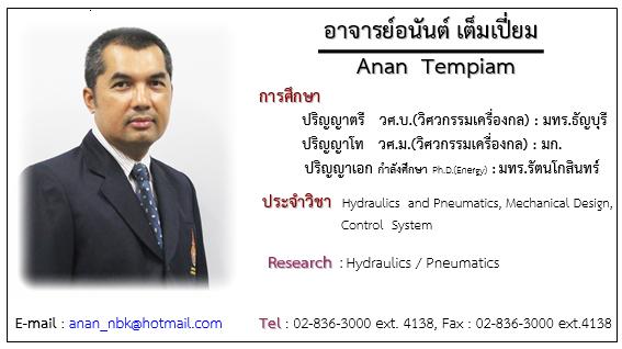anan59_2