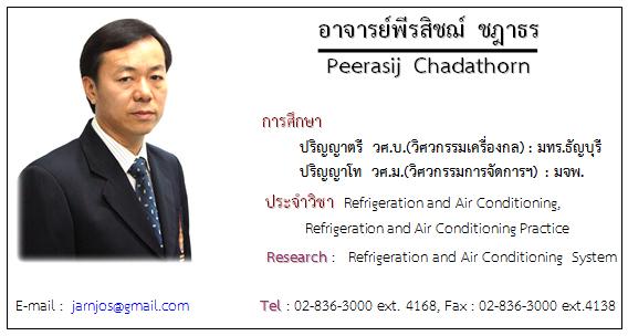 peerasij59_3