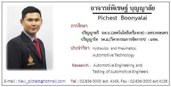 pichest59_2