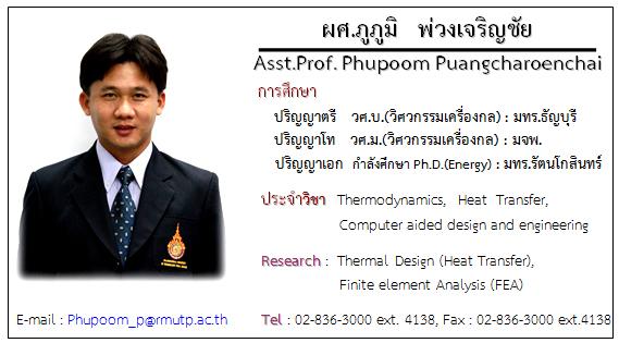 pupoom59